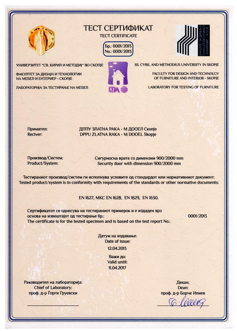 Sertifikat-0001_2013